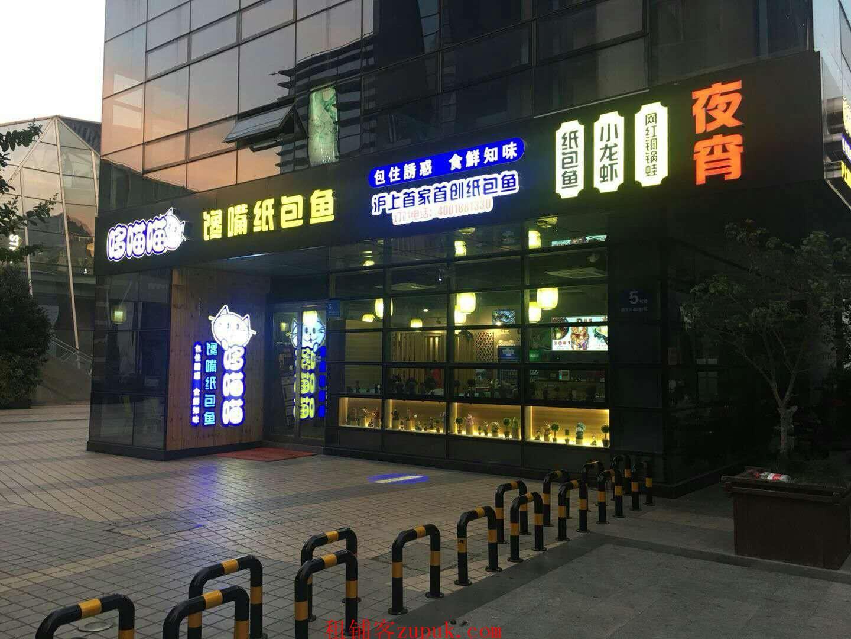番禺大石商圈沿街旺铺 内外双展示面 水电煤齐全 近地铁