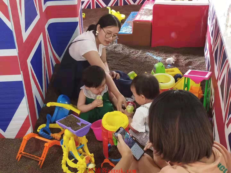 千人会员儿童游乐园优转