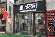 北大资源奶茶店旺铺转让