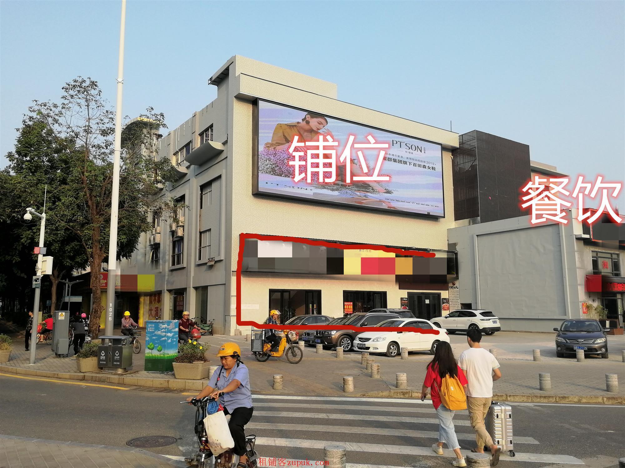 龙岗地铁站出入口50米 写字楼(独)家大堂金铺