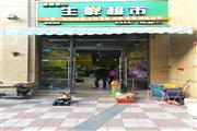 邕武路保利爱琴海小区门口110平生鲜店转让