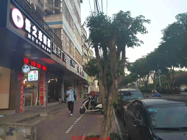 德政路40平临街奶茶店整体转让
