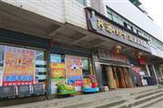 南明区二戈寨八公里经营16年超市盈利生意转让