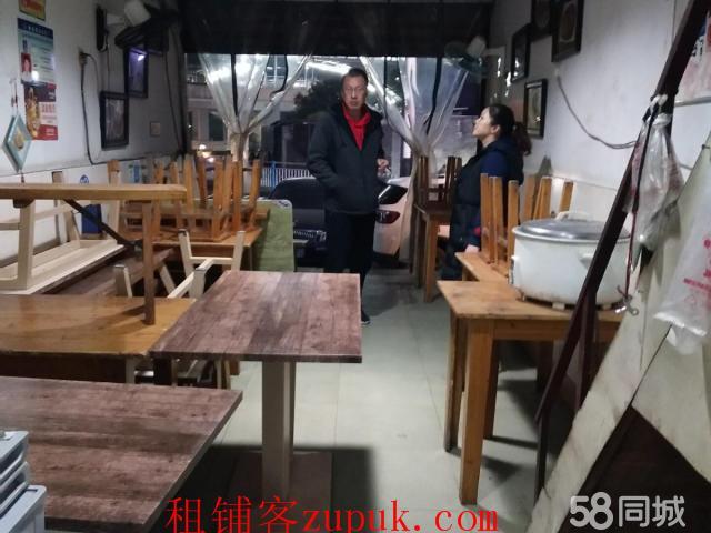 [杨家坪动物园临街餐饮饮门面出租