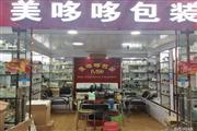 广州市白云区机场路怡发国际商铺出租