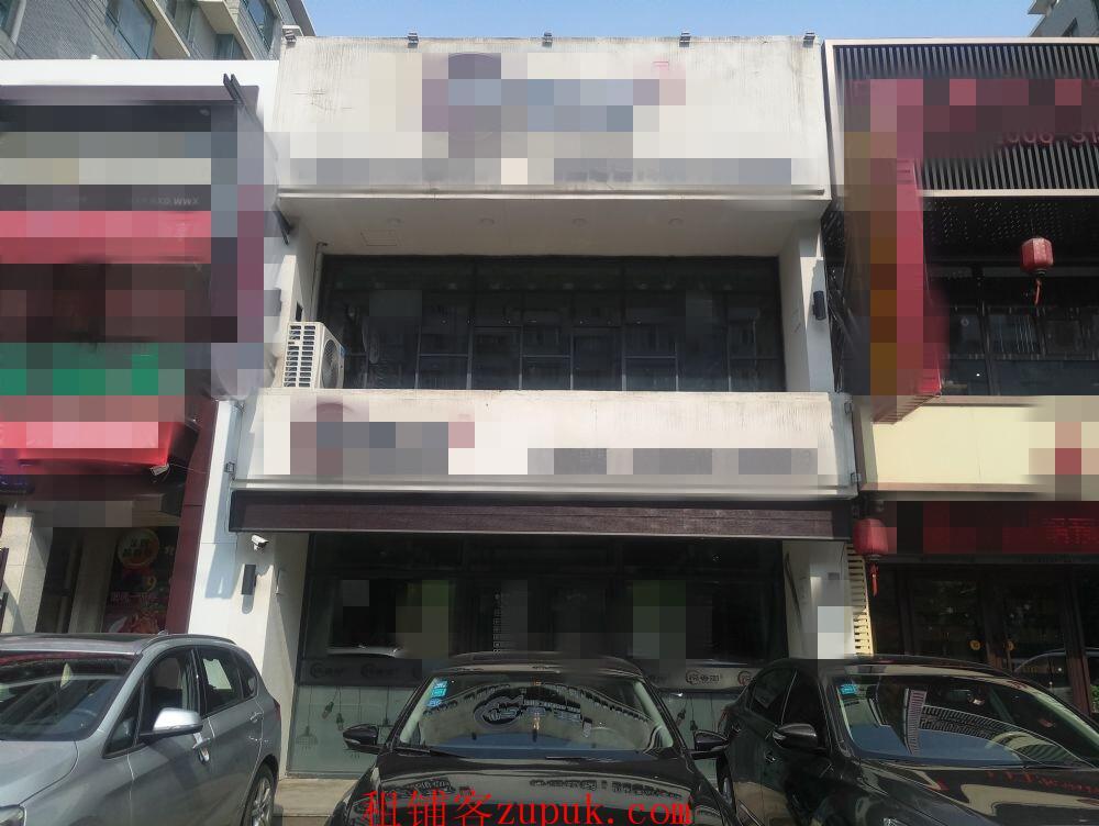 [中海城]240平,两层,人流大,消费力强新小区