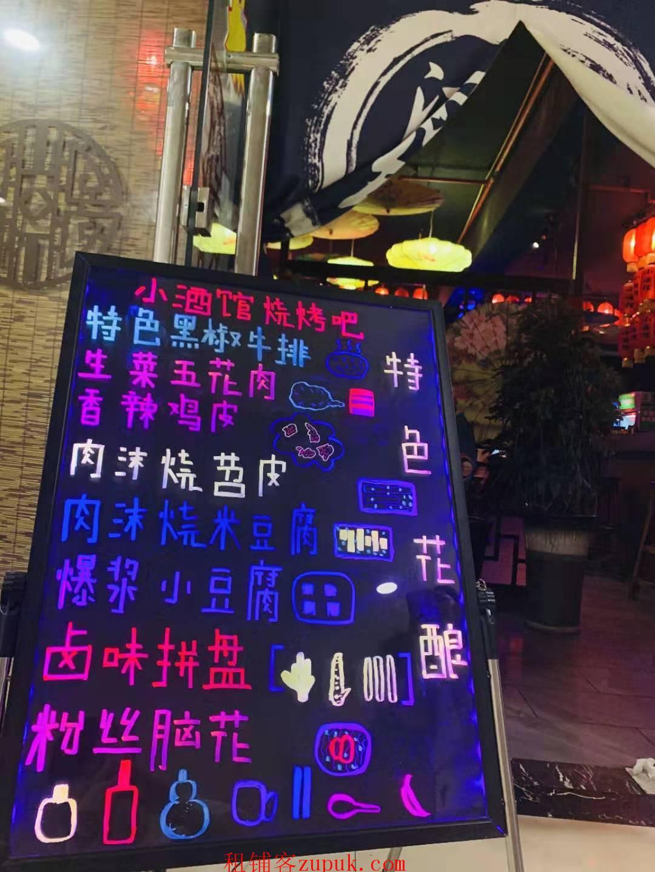 南明区花果园兰花广场中国风酒吧生意低价转让