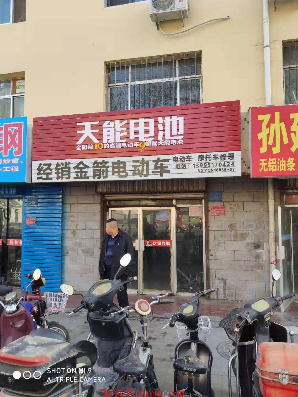 通达南街临街商铺房东直租