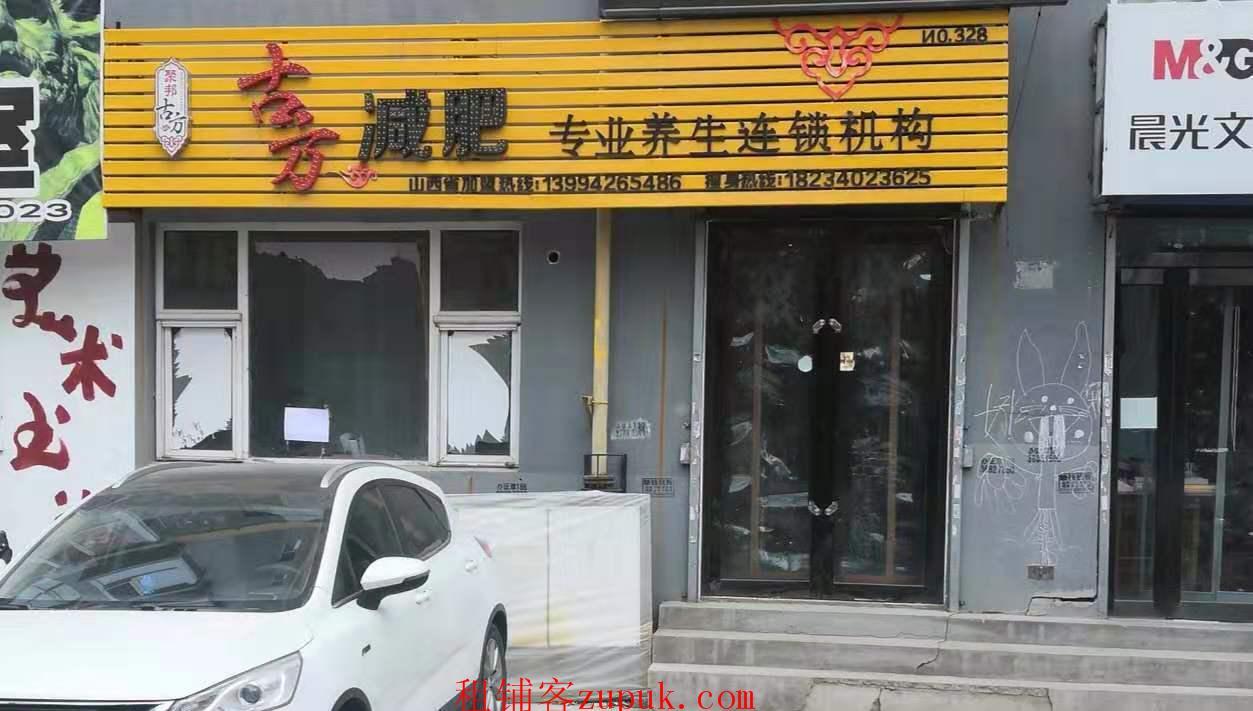 杏花岭区美容院北大街沿街可以空转(转铺旺免费找店)