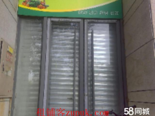 重庆江北区盘溪路150附5商铺