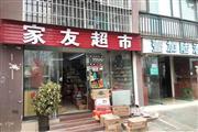 盈利小区便利店