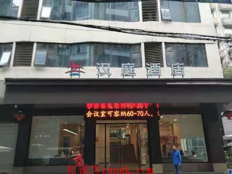 SDS个人 小区酒店写字楼围绕 盈利中面馆 合伙分歧急转