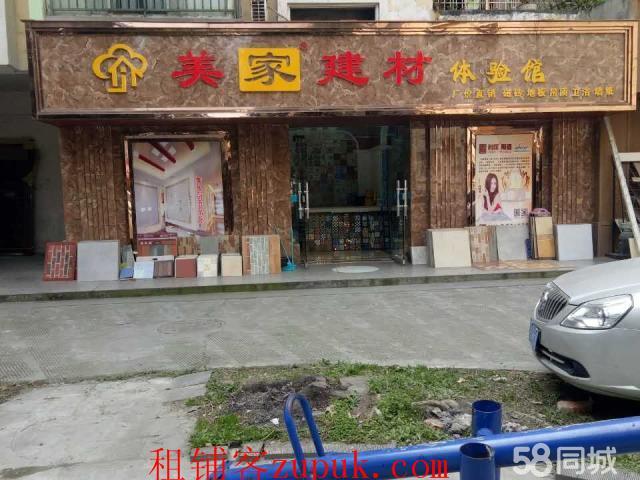 温江来凤路四季花乡建材商铺出租