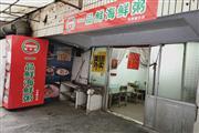 南明区甲秀楼年盈利40万外卖海鲜粥店生意转让,转让费面议!