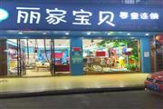通泰路85平儿童服装店转让(可空转)