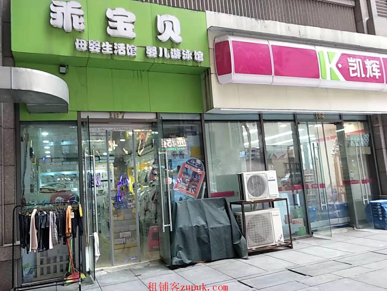 花果园兰花广场对面盈利母婴店低价急转(可空转)