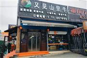 南明区二戈寨临街门面餐馆生意转让