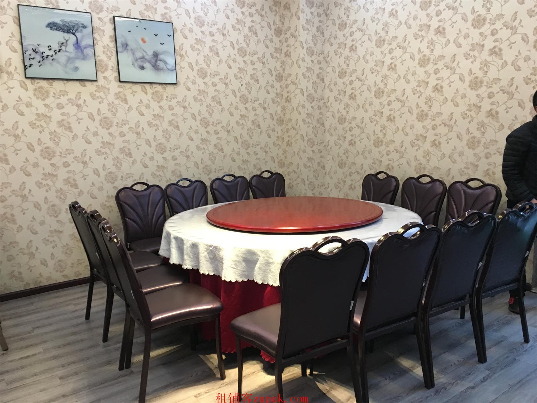 南明区保利凤凰湾盈利餐饮店生意转让