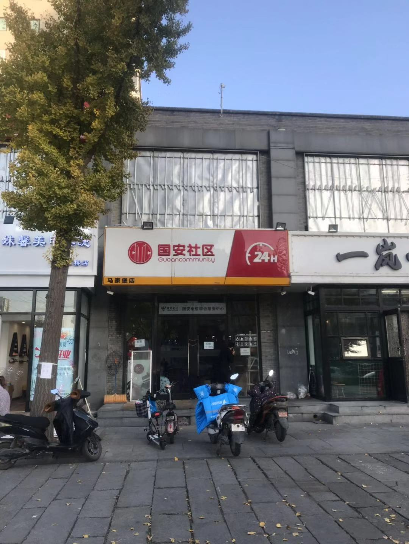 170平米商铺招租特色餐饮