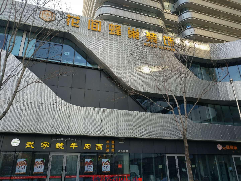 绿地中心 3楼390平方商铺出租 2元/天/平方
