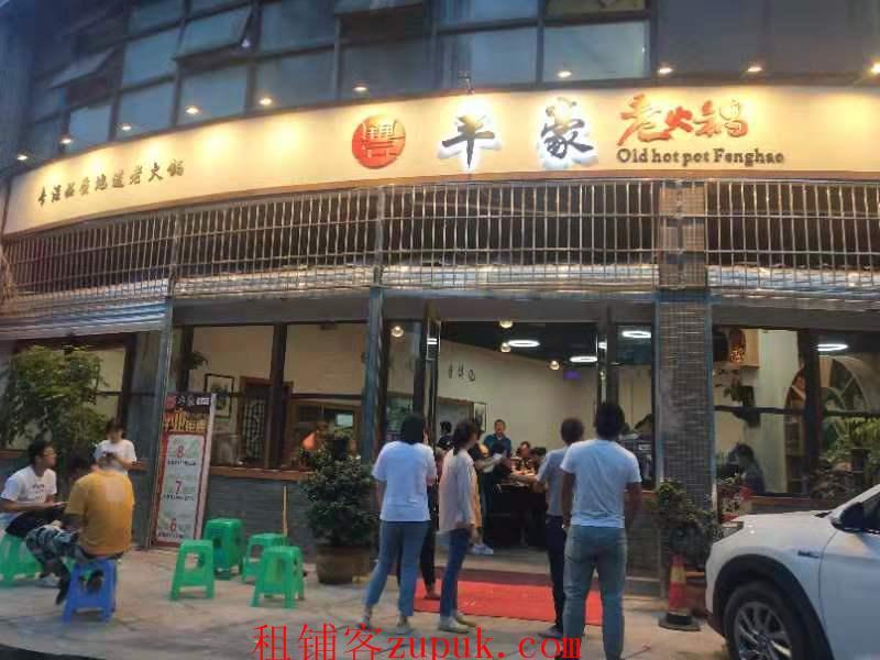 SDS个人 朝阳路 6年三通外摆停车位 火锅串串老店急转