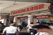 北京路大南路临街旺铺!人流超旺!