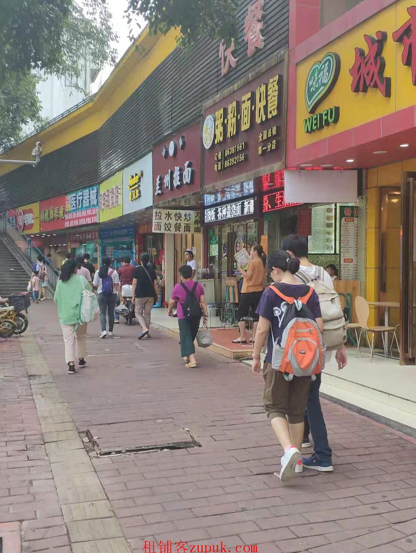 海珠凤凰新村,地铁口旺铺,只需3800月可明火重餐饮