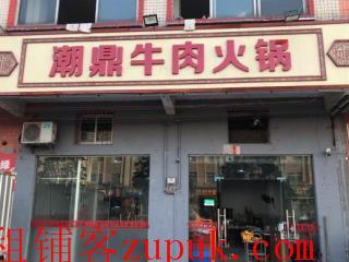 白云(均禾大道)盈利火锅店转让