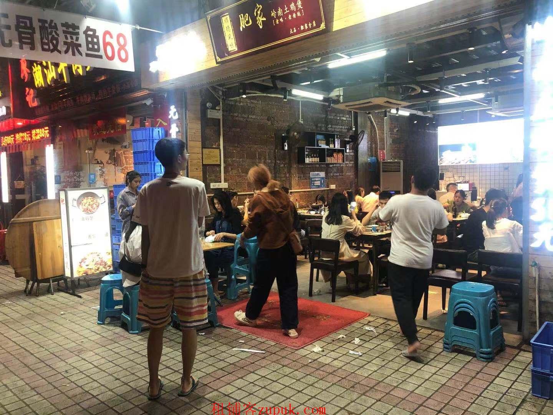 成熟商圈夜市一条街 重餐饮可明火带外摆 近地铁