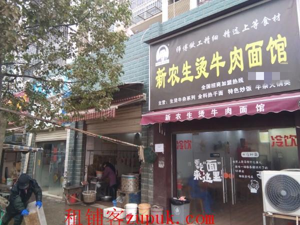 滠口武湖50平精装品牌早餐店低价转