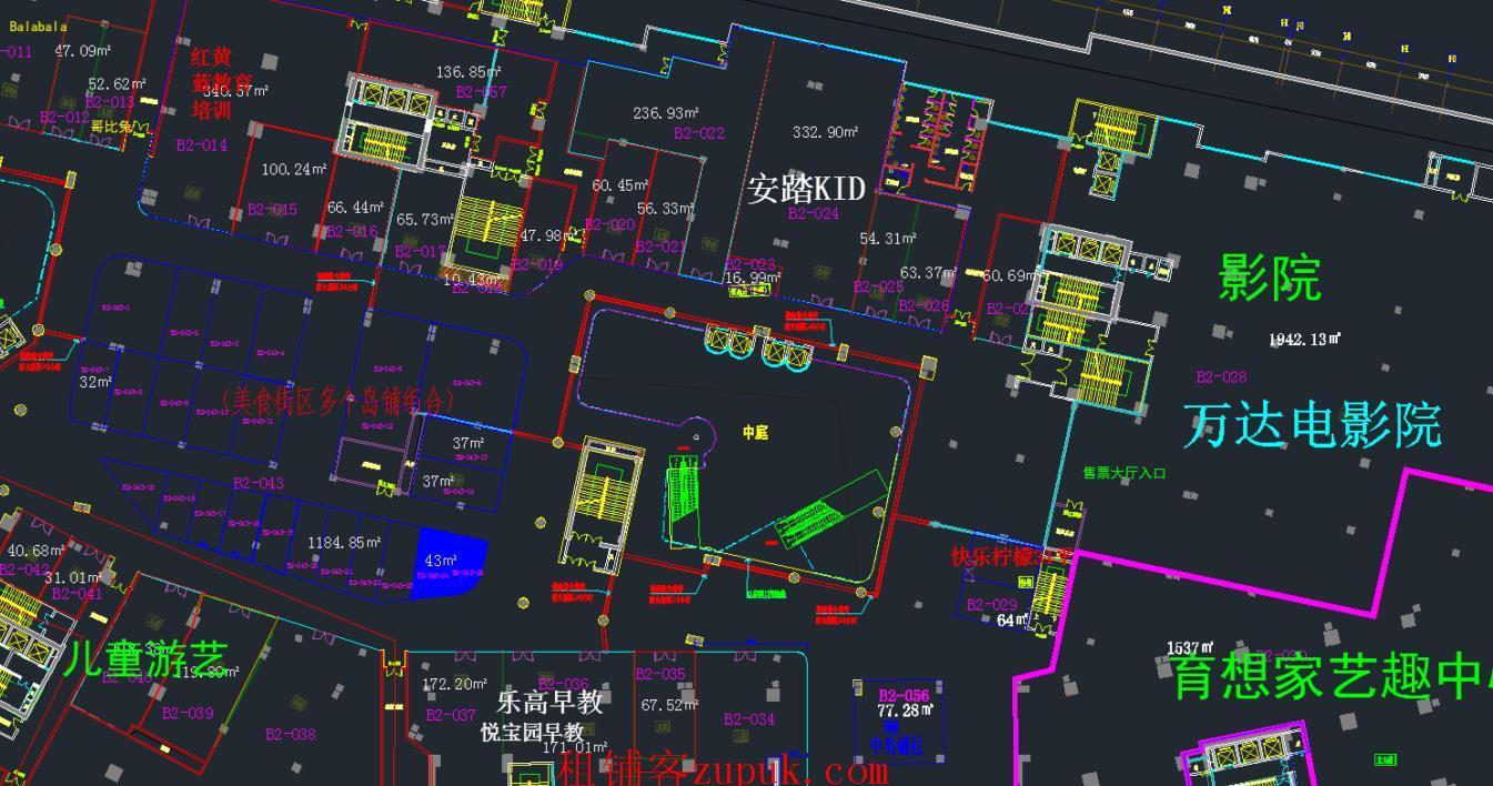 东山购物中心万达影院门20-100平水吧小吃等轻餐饮商铺招商