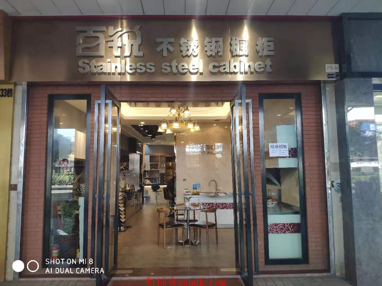 广州市南岸路17号-34-1铺出租