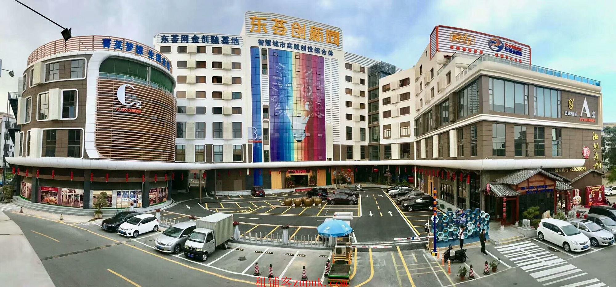 番禺广场创意园办公室出租 地铁口附近