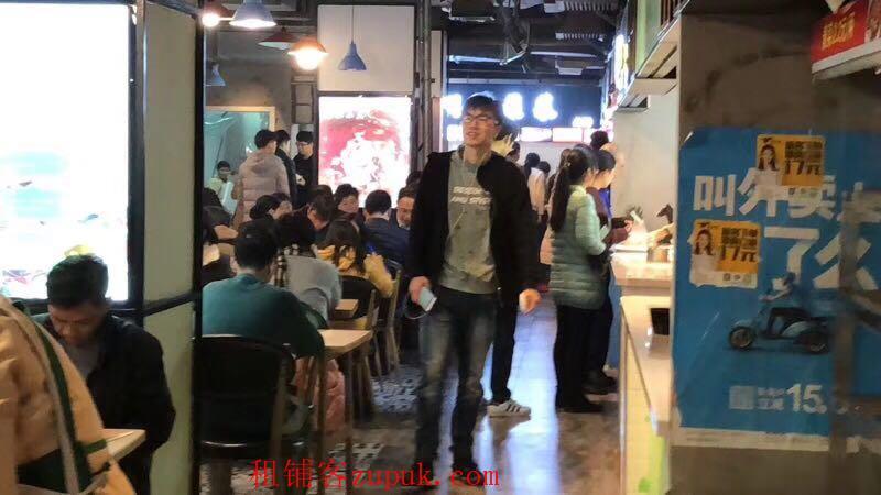 徐汇漕宝路漕溪路 外卖堂吃沿街一楼 炸鸡 炸货 炸串冒菜香锅