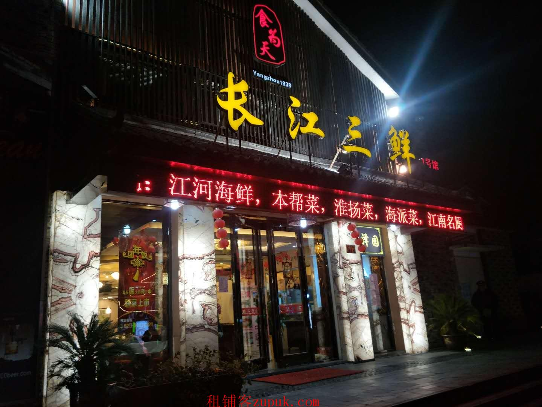 五莲路沿街商铺除餐饮 超市外其他业态不限 两开间 位置好