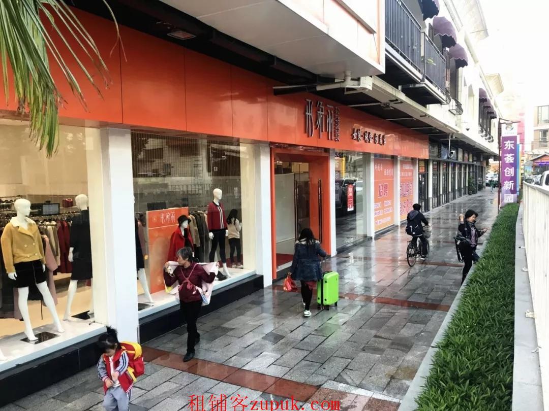 番禺广场地铁口小面积商铺,菜市场旁边