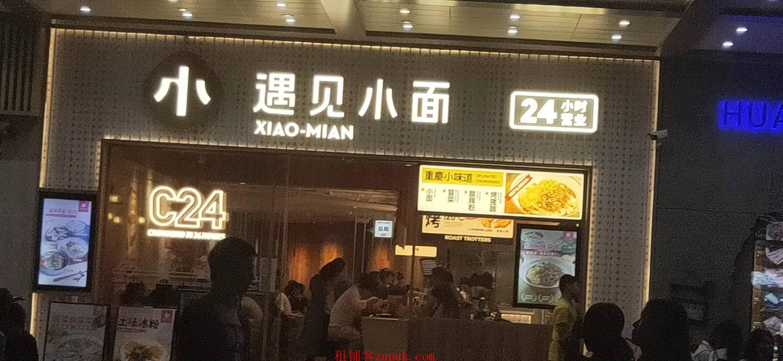 西塱地铁口,餐饮小吃店,证照齐全,可做各种餐饮业态不限人超多