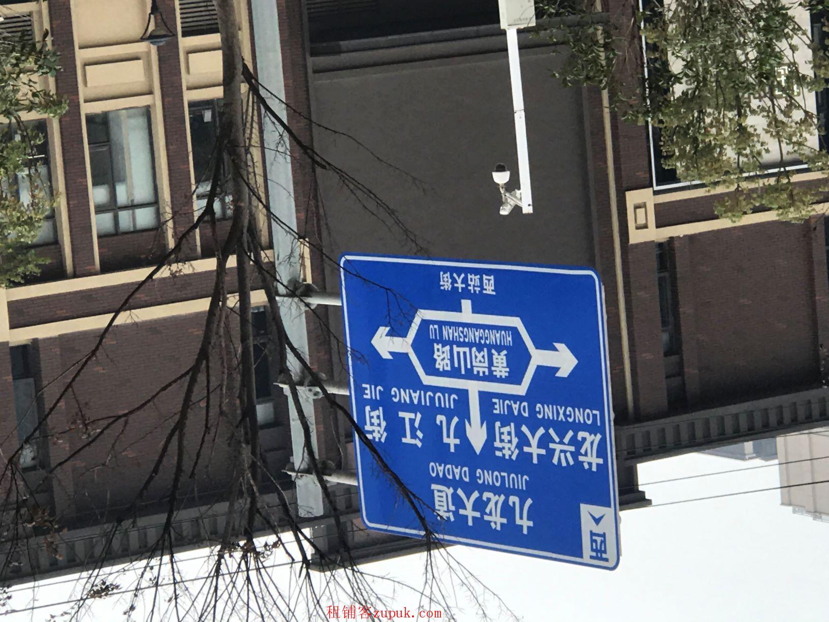 绿地悦城临街旺铺出租,价格面议,临街临地铁口