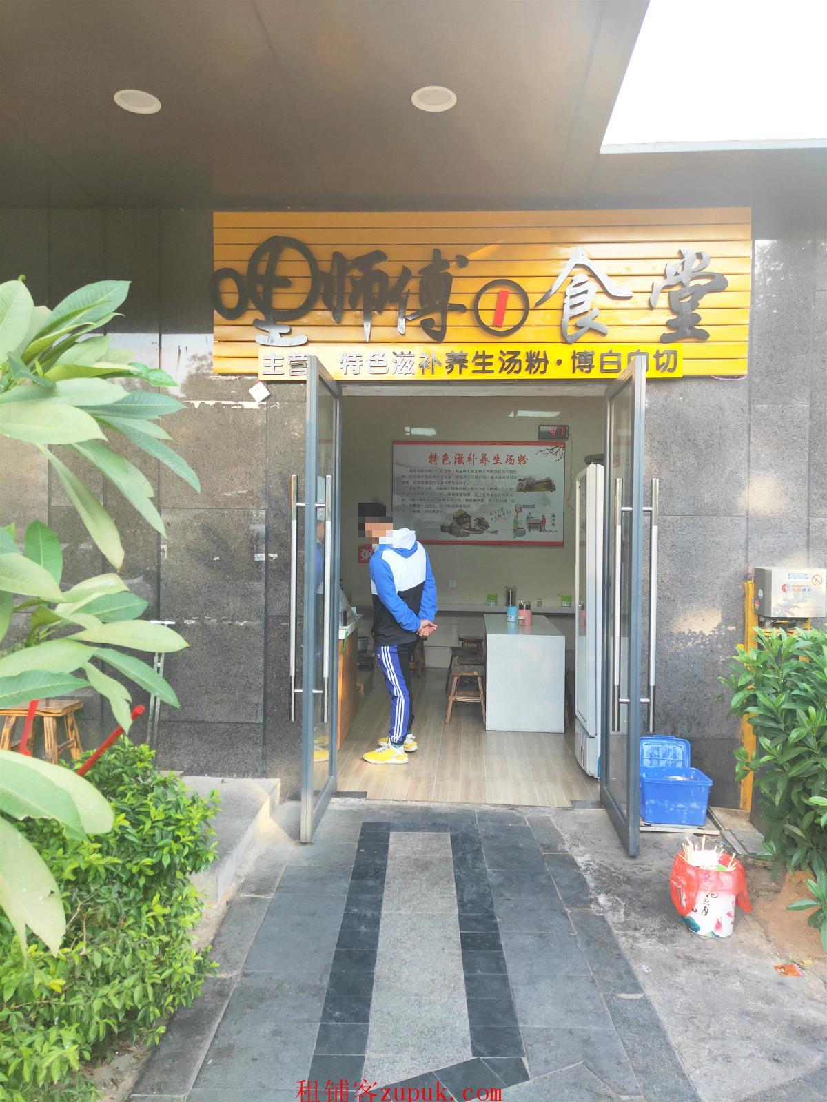 青秀区丰泽大厦门口40平餐饮店转让(有烟证)