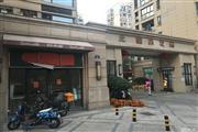 火车东站旁边沿街门面,靠近小区门口对面就是学校