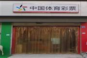 闵行七莘路商场办公结合,总投资才17000,铺位不多了
