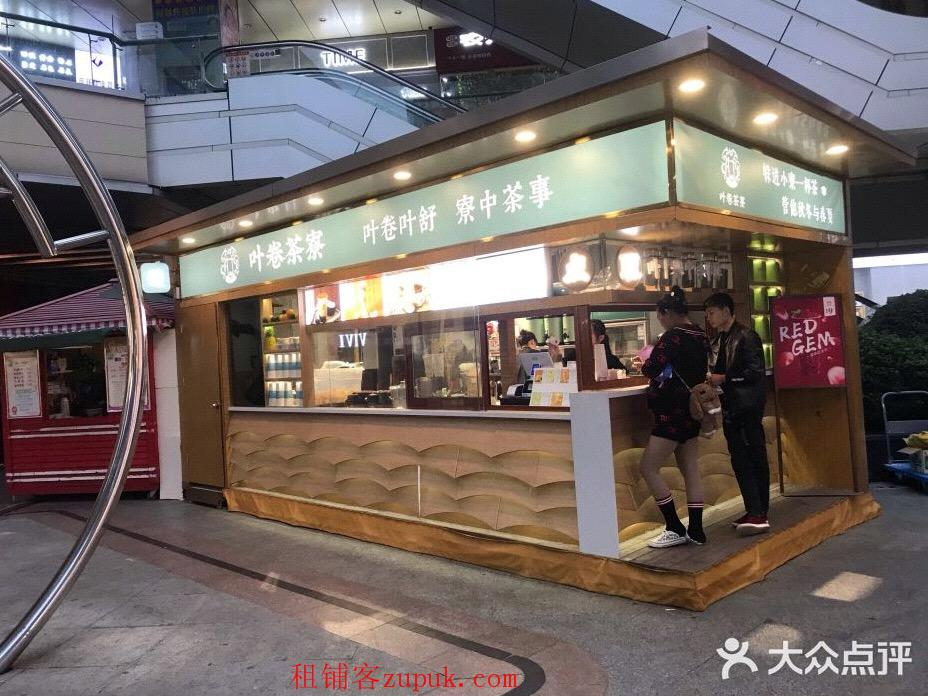 35平奶茶店天鹅湖万达金街三叉路口旺铺转让