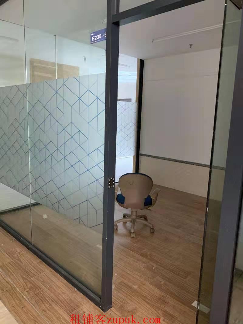 地铁口 20方小面积办公室出租 可申请一般纳税人
