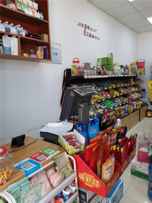 长沙市天心区鑫远悦城大门口超市低价转让