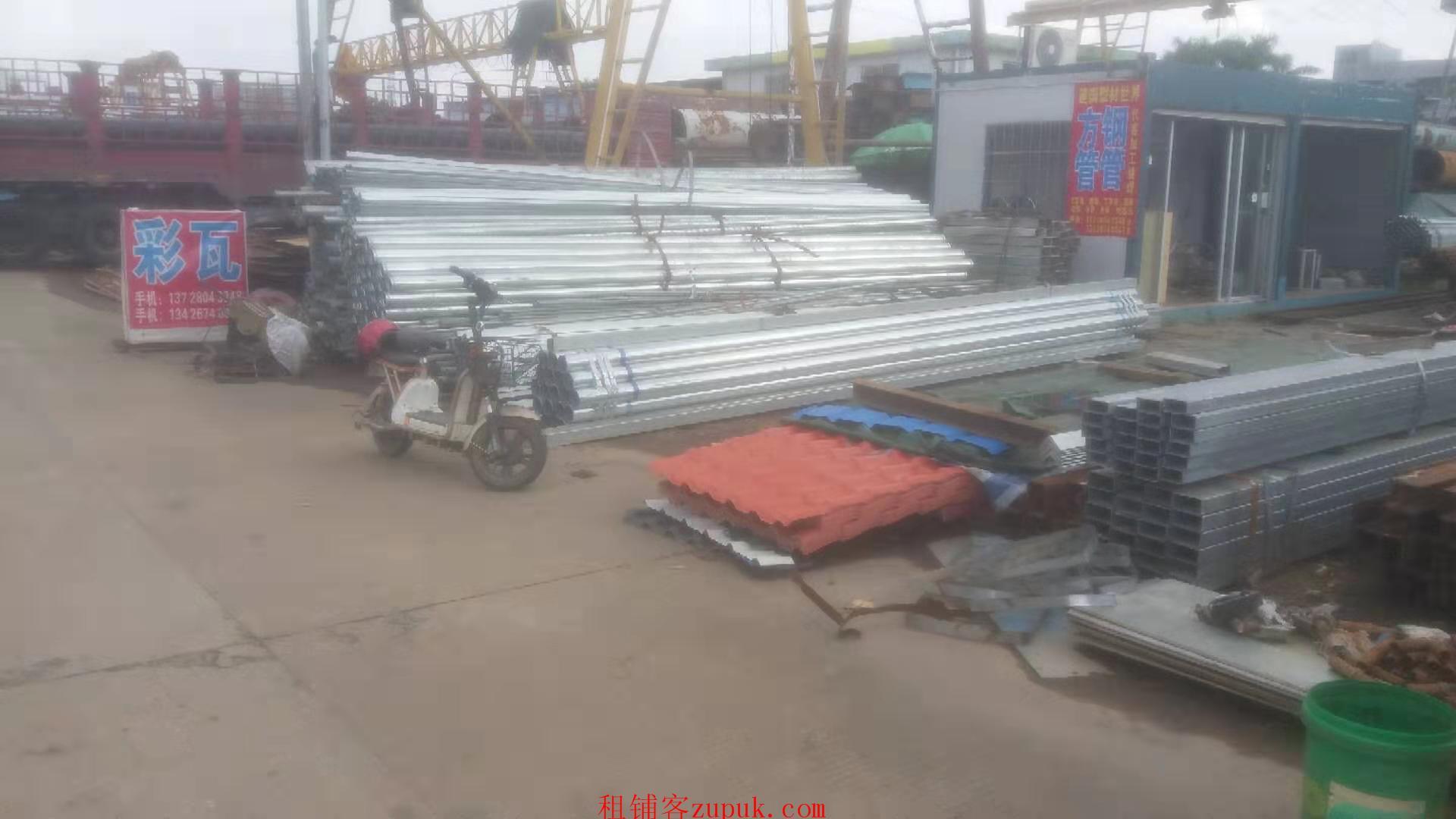粤港澳大湾区第二工业区大型二手钢材市场旺铺招租