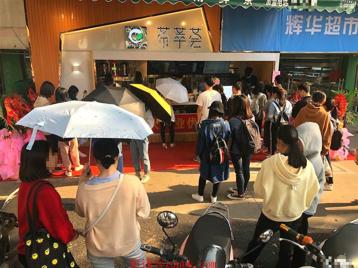 广西大学东门品牌奶茶店急转