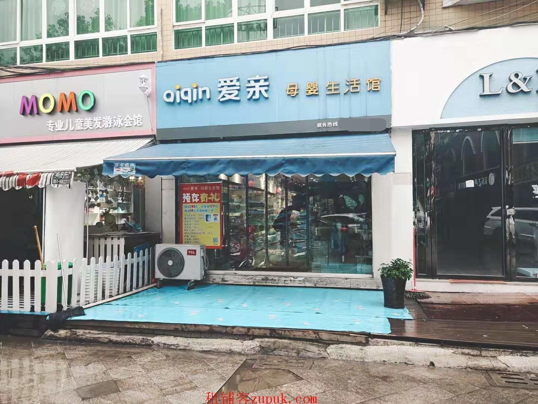 清镇人民广场盈利品牌母婴店转让
