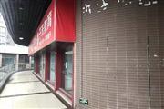 东环路金象城大平米商铺出租
