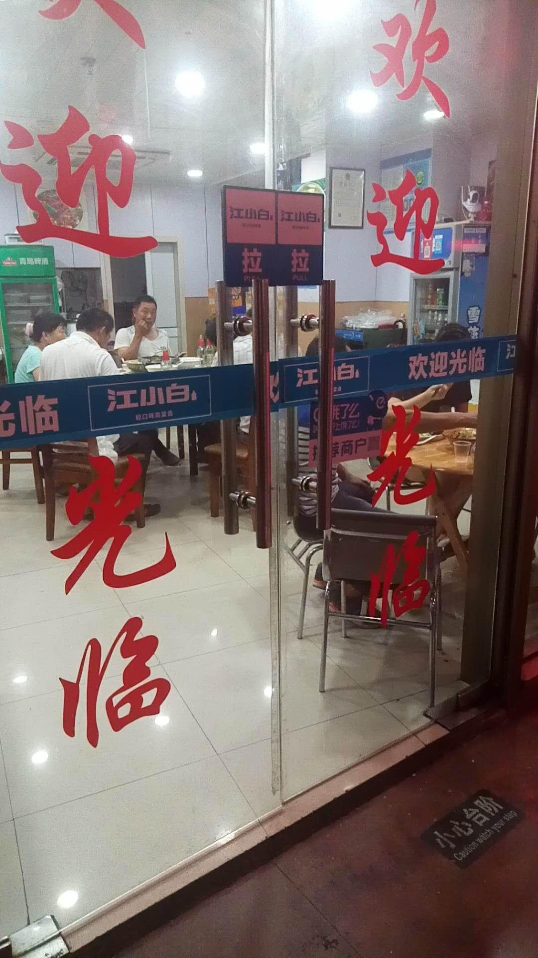 房东直租无进场费 展示面4米门面出租 牛肉汤麻辣烫水饺