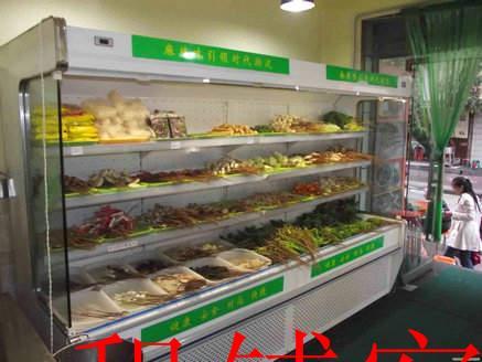 市二宫地铁口商场,招商教育超市零售等免茶水费等
